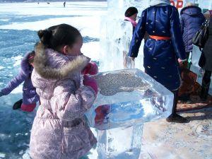 Ice luncheon.