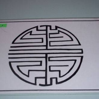 Symbol made of square script.