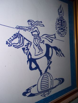 Rider made of square script.