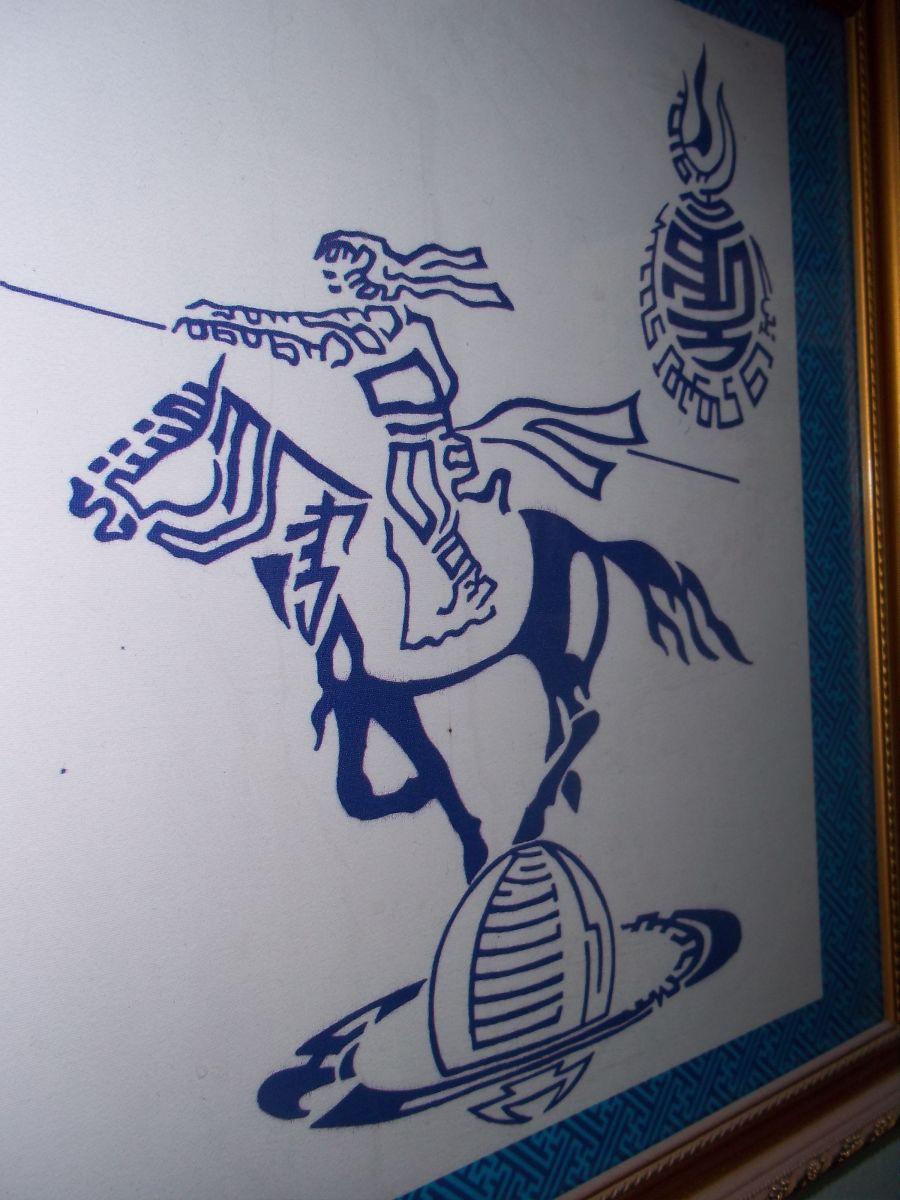 Mongolian script art two second street Script art