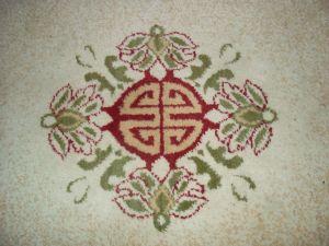 Carpet Phaaz.