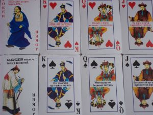 Mongolian playing cards.