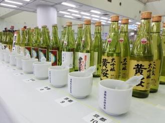 Sake Festival 2017 - Two Second Street - www.twosecondstreet.com