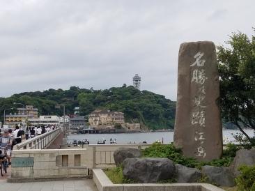 Enoshima Island - Two Second Street - www.twosecondstreet.com