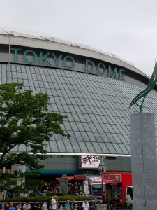Tokyo Dome - Two Second Street - www.twosecondstreet.com