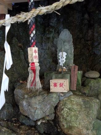 Gojo Falls Shrine - Two Second Street - www.twosecondstreet.com