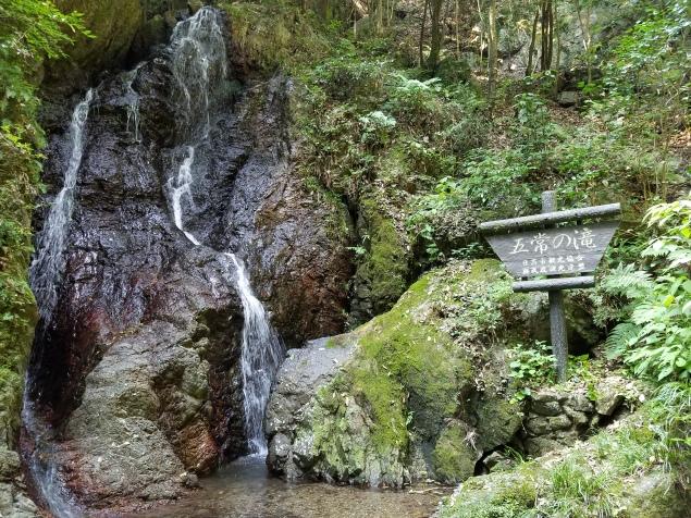 Gojo Falls - Two Second Street - www.twosecondstreet.com