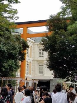 Hikawa Gate - Two Second Street - www.twosecondstreet.com