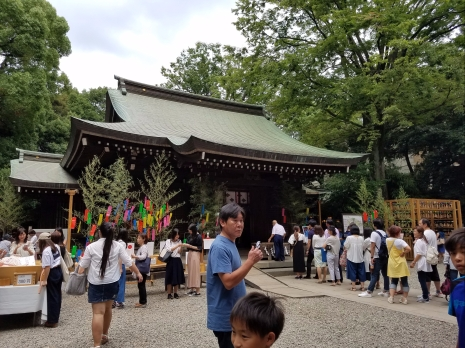 Hikawa Shrine - Two Second Street - www.twosecondstreet.com