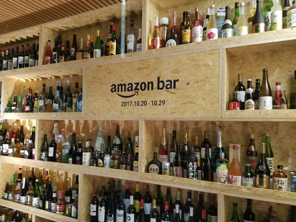 Amazon Bar - Two Second Street - www.twosecondstreet.com