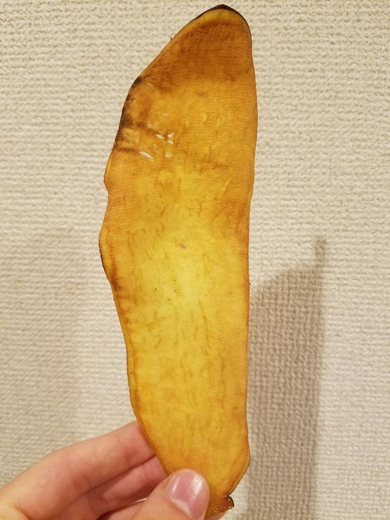 Sweet Potato Chip - Two Second Street - www.twosecondstreet.com