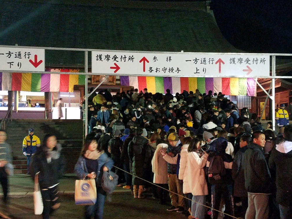 New Year's Eve in Japan - Two Second Street - www.twosecondstreet.com