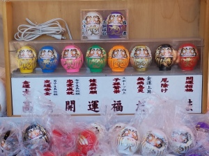Daruma Color Guide Display - Two Second Street - www.twosecondstreet.com