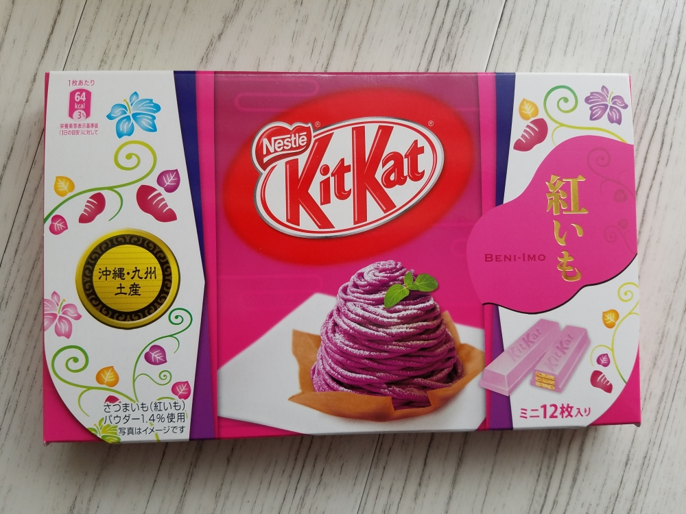 Purple Sweet Potato KitKat - Two Second Street - www.twosecondstreet.com