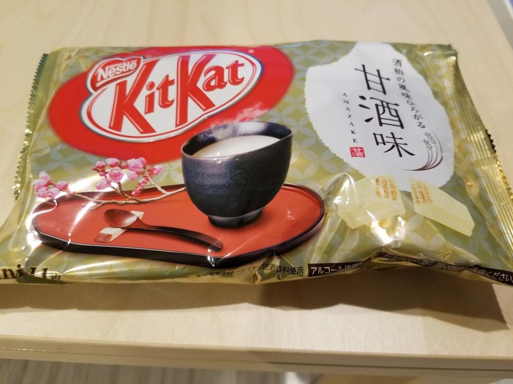 Amazake KitKat - Two Second Street - www.twosecondstreet.com
