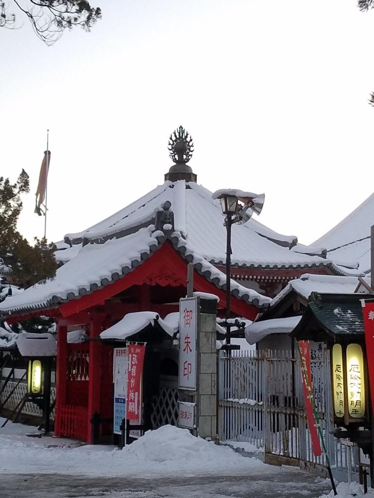 Zenkoji Side Building - Two Second Street - www.twosecondstreet.com