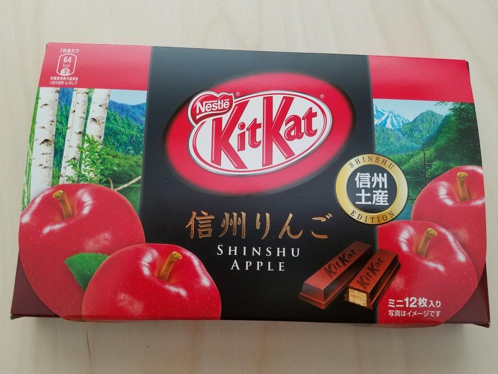 Shinshu Apple KitKat - Two Second Street - www.twosecondstreet.com