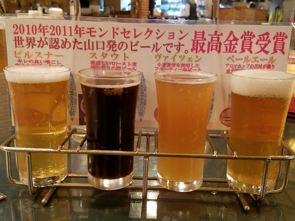 Narutaki Brewery - Two Second Street - www.twosecondstreet.com