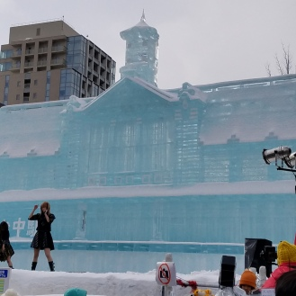Ice Sculpture - Two Second Street - www.twosecondstreet.com