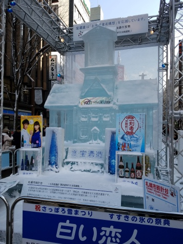 Susukino Ice Cathedral - Two Second Street - www.twosecondstreet.com