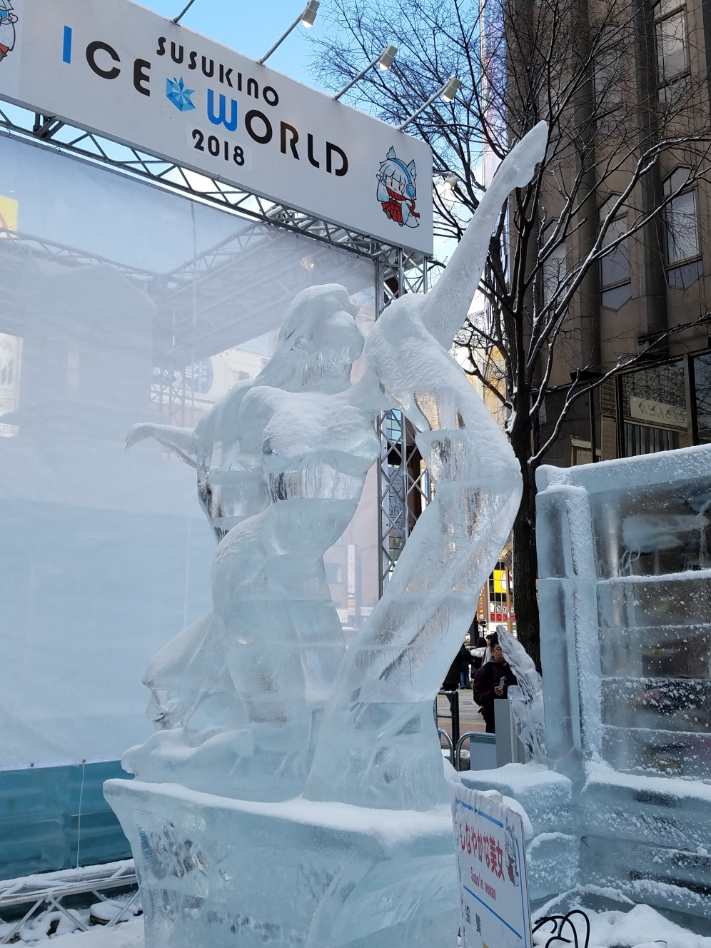 Susukino Ice World - Two Second Street - www.twosecondstreet.com