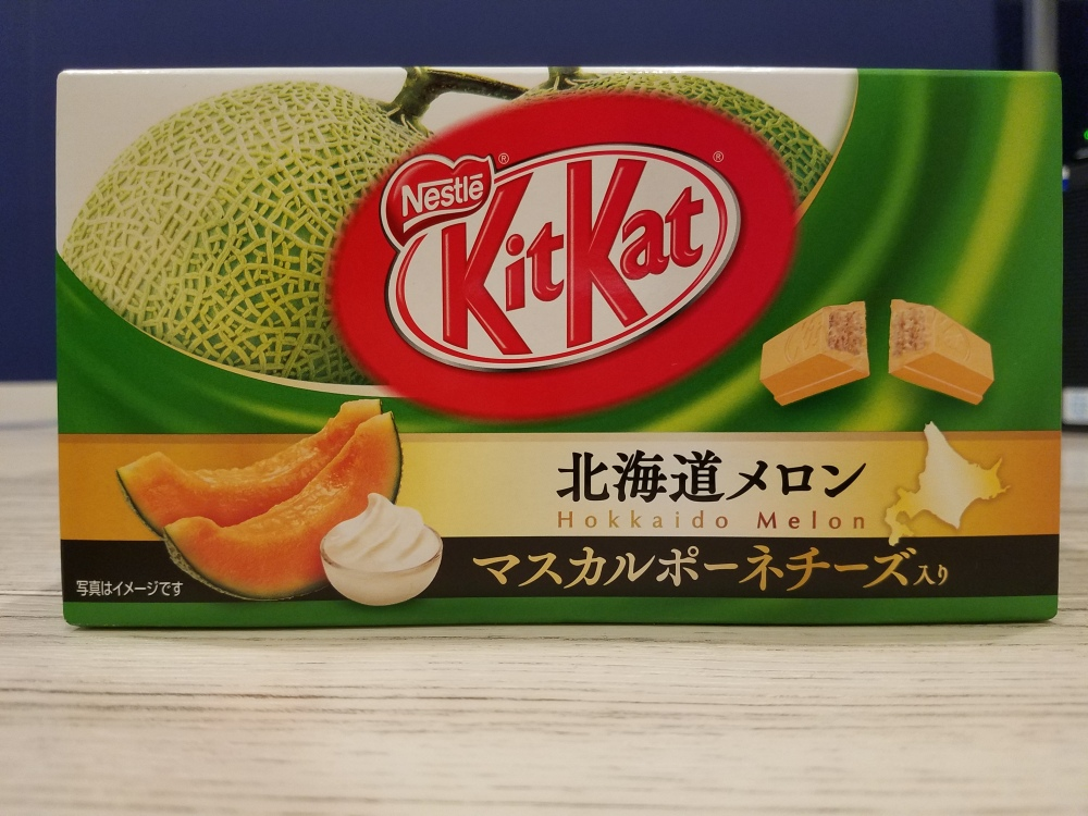 Hokkaido Melon KitKat - Two Second Street - www.twosecondsteet.com