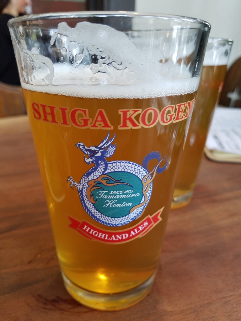 Shiga Kogen Tamamura Honten Beer - Two Second Street - www.twosecondstreet.com