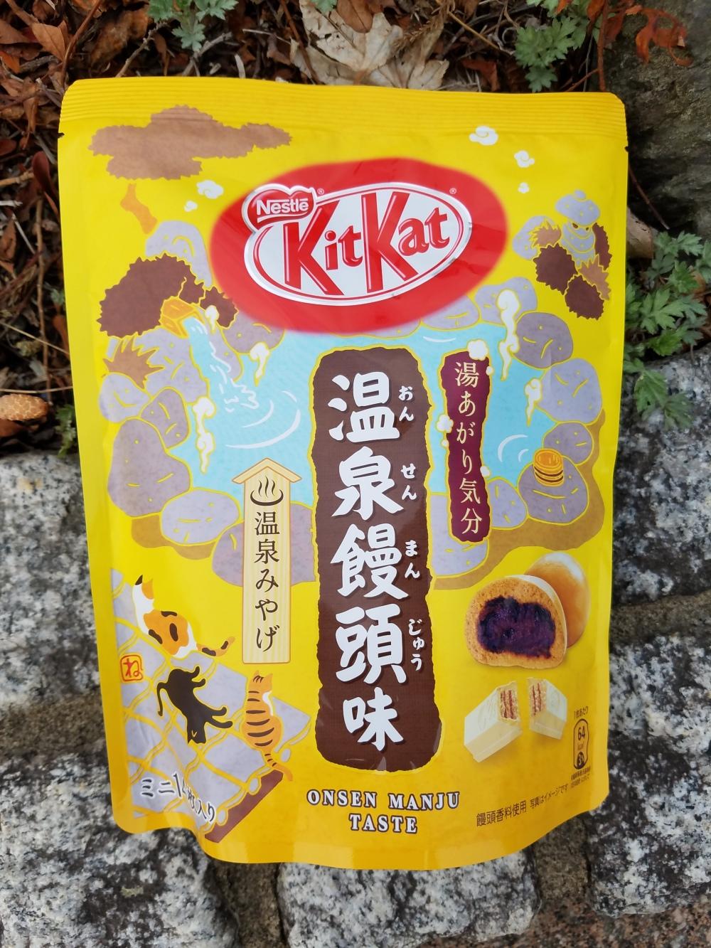 Onsen Bun KitKat - TwoSecondStreet - www.twosecondstreet.com