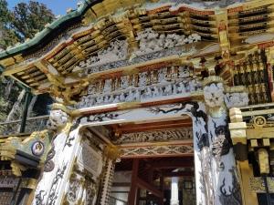 Karamon Gate Wide - Two Second Street - www.twosecondstreet.com