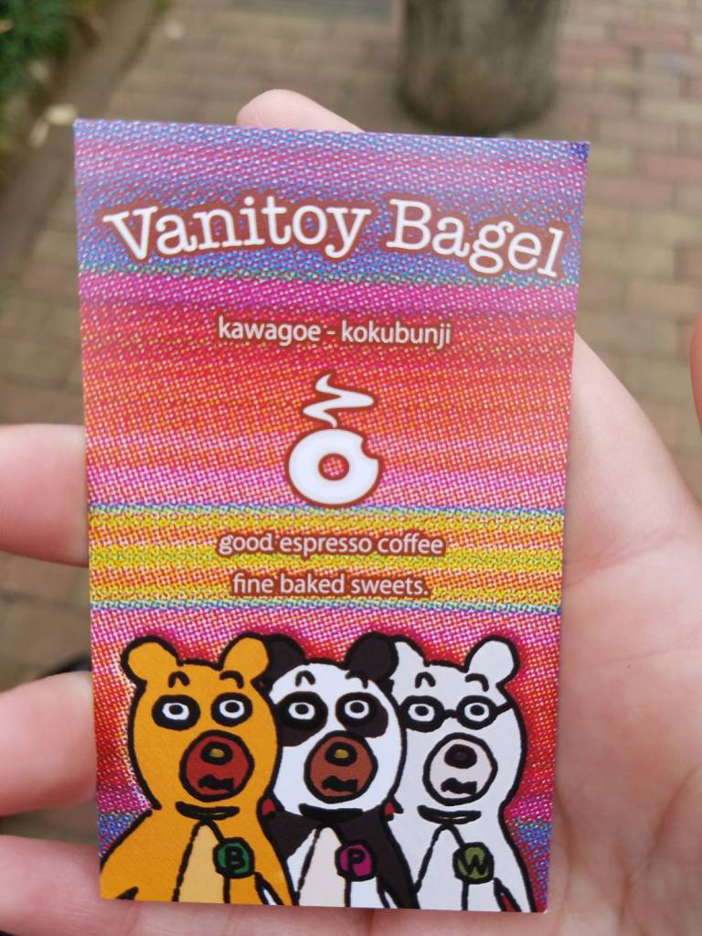 Vanitoy Bagel Card - Two Second Street - www.twosecondstreet.com