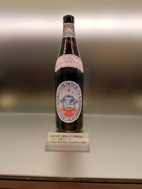 Classic Yebisu Beer - Two Second Street - www.twosecondstreet.com