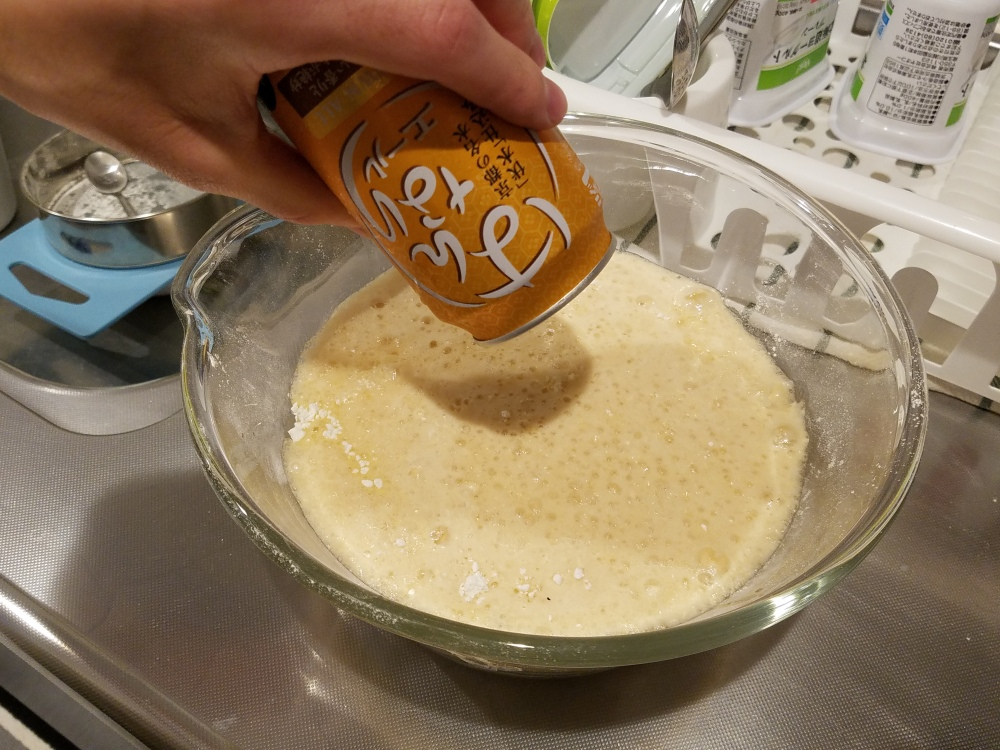 Beer Bread Mixing - Two Second Street - www.twosecondstreet.com