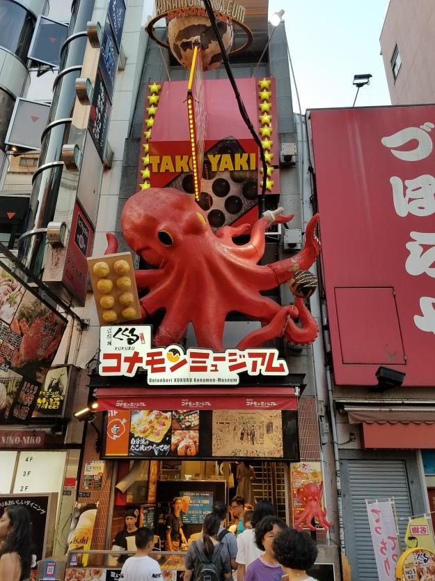 Takoyaki Shop Dotonbori - Two Second Street - www.twosecondstreet.com