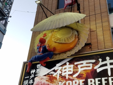 Spiderman Clam Dotonbori - Two Second Street - www.twosecondstreet.com