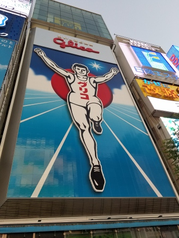 Glico Man - Two Second Street - www.twosecondstreet.com