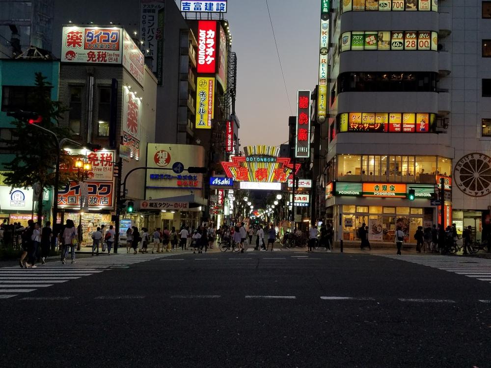 Dotonbori - Two Second Street - www.twosecondstreet.com