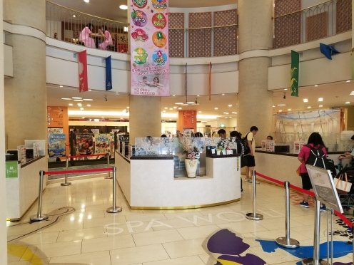 Spa World Entrance - Two Second Street - www.twosecondstreet.com