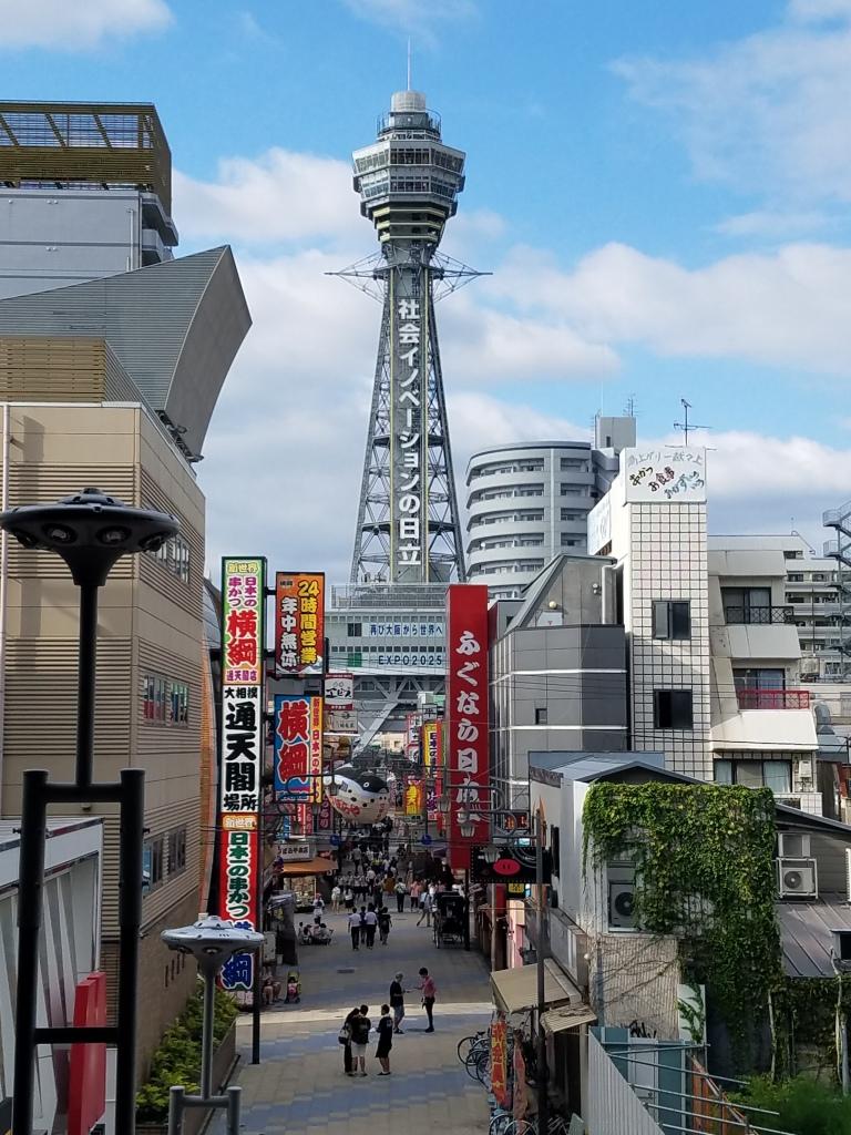 Tsutenkaku - Two Second Street - www.twosecondstreet.com