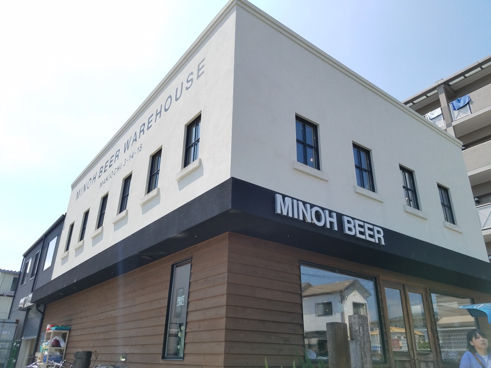 Minoh Beer Warehouse - Two Second Street - www.twosecondstreet.com