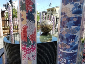 Kimono Forest Fountain - Two Second Street - www.twosecondstreet.com