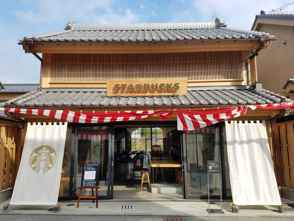 Edo Style Starbucks in Kawagoe - Two Second Street - www.twosecondstreet.com