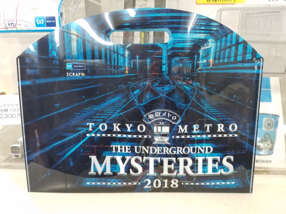 Mystery Kit - Two Second Street - www.twosecondstreet.com