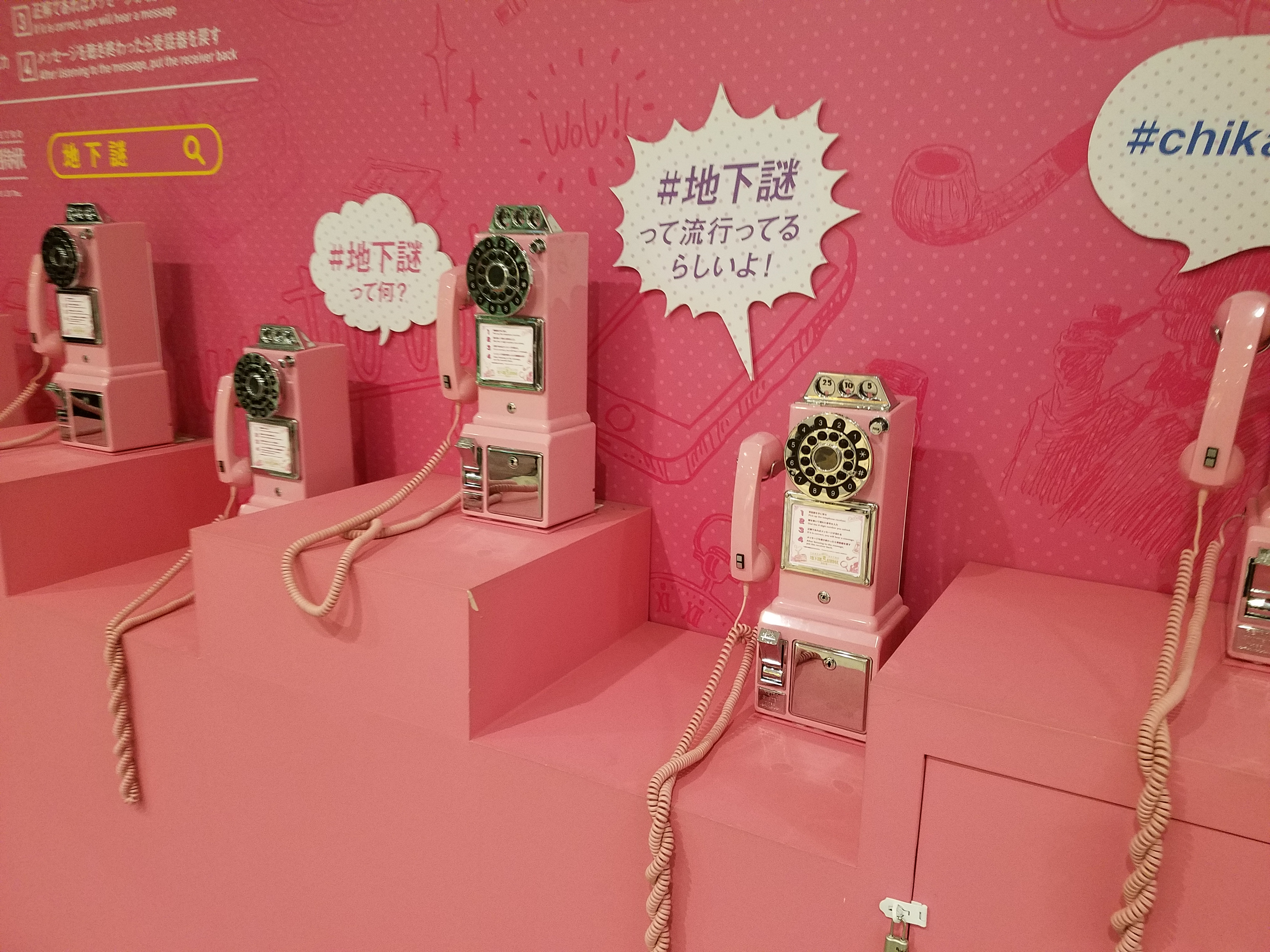 Pink Phones - Two Second Street - www.twosecondstreet.com