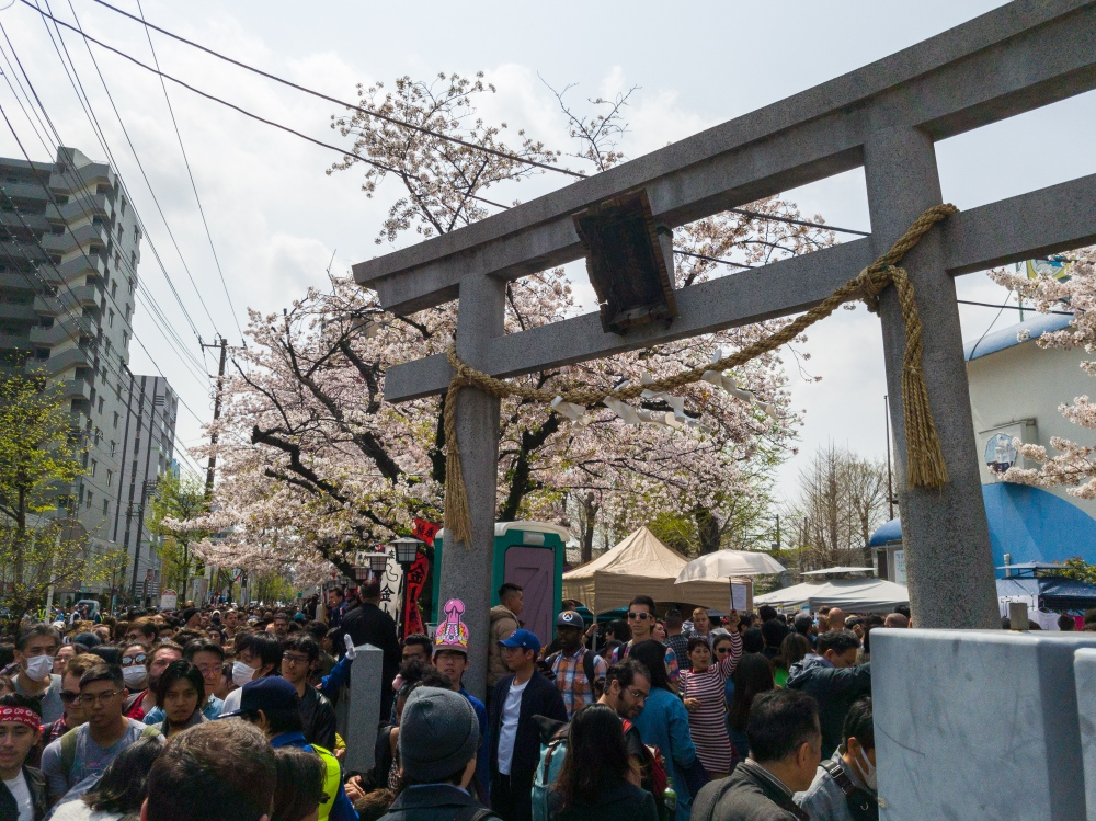 Kanayama Shrine Entrance - Two Second Street - www.twosecondstreet.com