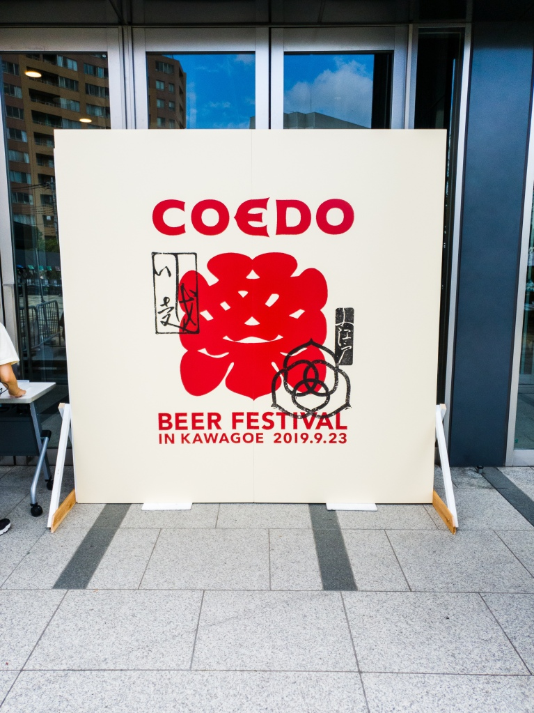 Coed Beer Logo - Two Second Street - www.twosecondstreet.com