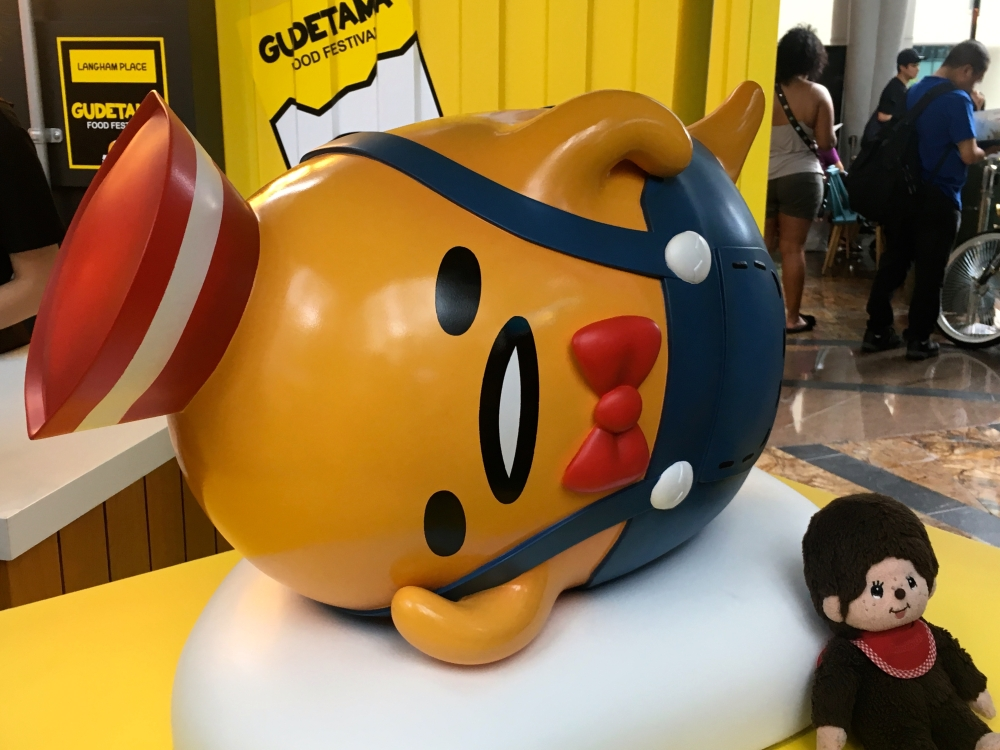 Gudetama - Two Second Street - www.twosecondstreet.com